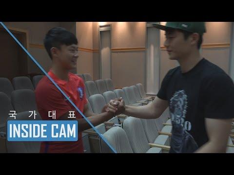 캡틴 기성용과 이승우의 만남 현장!_INSIDECAM