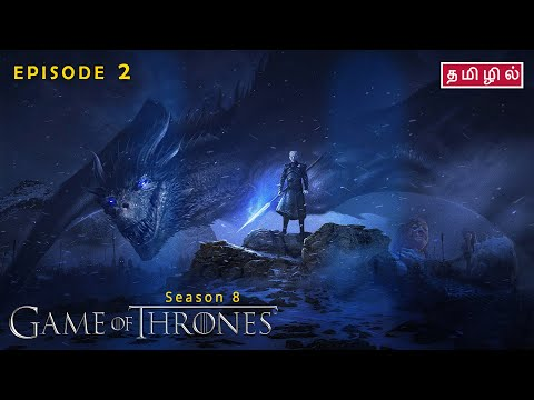 Game of Thrones   Season 8   Episode 2 - Review in Tamil