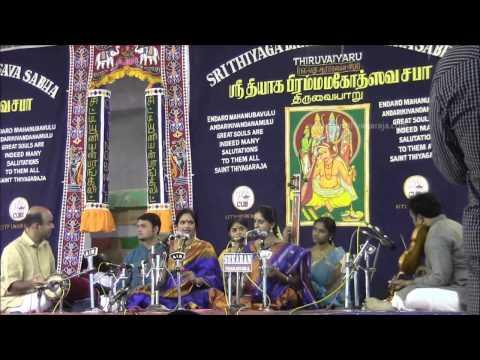 Undedhi Ramudu – Hari Kambhoji – Smt.Ranjani. Smt.Gayathri