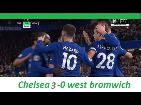 Chelsea VS West Bromwich 3-0 All Goals And Highlights ° 12/02/2018 Full HD