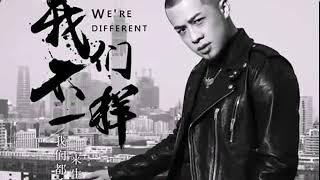 Nonton Da Zhuang                             Wo Men Bu Yi Yang Film Subtitle Indonesia Streaming Movie Download