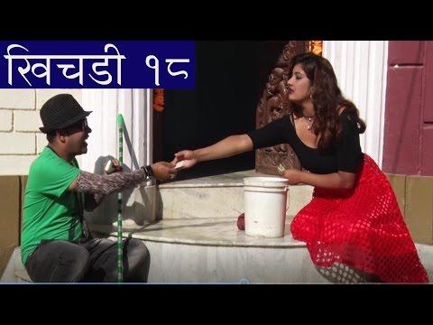 Khichadee  Ep-18
