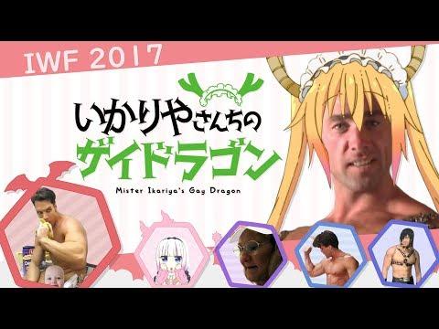 Mister Ikariya's Gay Dragon【Gachimuchi x Dragon Maid】 (видео)