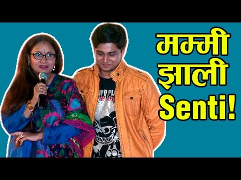 Video Priya Berde Speaks About Her Son Abhinay | Ti Saddhya Kay Karte | Marathi Movie 2017 download in MP3, 3GP, MP4, WEBM, AVI, FLV January 2017