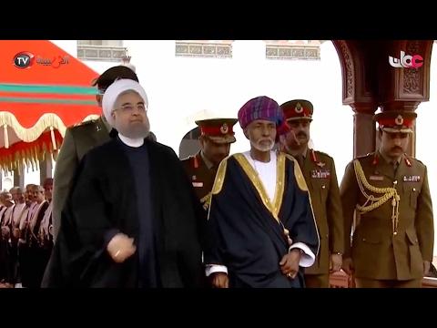 عمان اليوم - جلالة السلطان وروحاني يبحثان تعزيز التعاون الثنائي