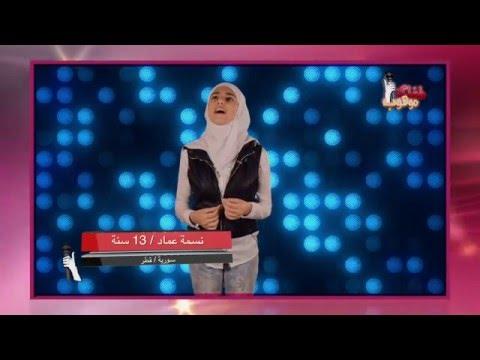 نسمة عماد -تقيم الاعلامي حافظ البرغوثي