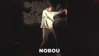 Nobou – TRUE SKOOL 2017 グラチャン JUDGE MOVE