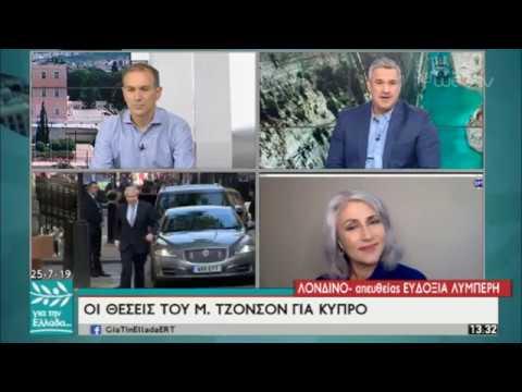 Ο Κωνσταντίνος Φίλης στον Σπύρο Χαριτάτο | 25/07/2019 | ΕΡΤ
