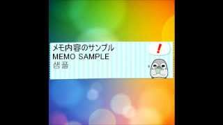 Pesoguin Memo Pad Penguin note YouTube video