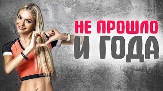 Российские звезды - браки, которых продлились меньше года. ЗВЁЗДНЫЕ ПАРЫ #10