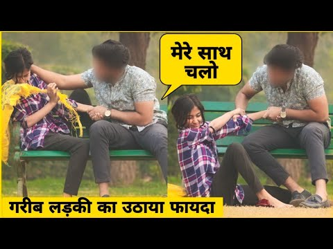 Beggar Asking For Food Gone Wrong | ChiChori Girl