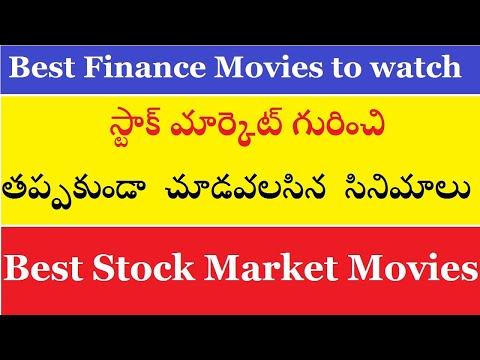 best movies about stock market, best finance movies & must watch movies for stock market traders