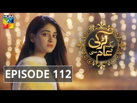 Aik Larki Aam Si EP112 is Temporary Not Available