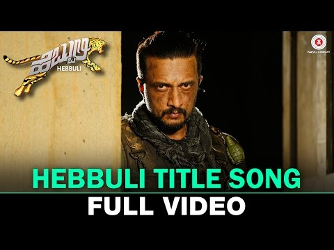 Video Hebbuli Title Song - Full Video | Kiccha Sudeep, Amala Paul & Ravichandran download in MP3, 3GP, MP4, WEBM, AVI, FLV January 2017