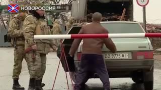 МГБ ЛНР: Украина готовит кровавую провокацию