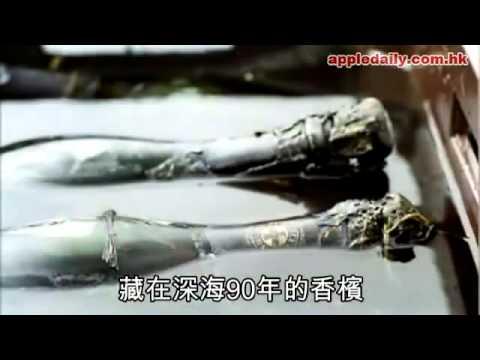 UFO飛碟落海,幽浮飛碟墜落海底的殘骸