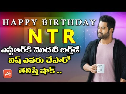 Birthday quotes - Jr NTR Gets his First Birthday Wishes From his Son Abhay  Aravindha Sametha  YOYO TV Channel
