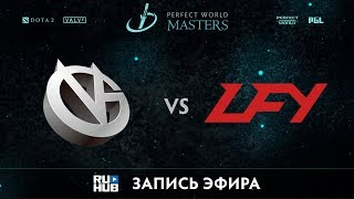 Vici Gaming vs LFY, Perfect World Minor, game 1 [V1lat, Adekvat]