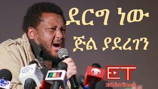 Ethiopia: ደርግ ነው ጅል ያደረገን - ደራሲ አለማየሁ ገላጋይ | Mengistu Hailemariam | Alemayehu Gelagay