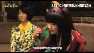 C Est Si Bon             Main Trailer W  English Subs  Hd