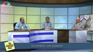 THE MUBET SHOW επεισόδιο 11/3/2016