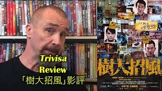 Nonton Trivisa              Movie Review Film Subtitle Indonesia Streaming Movie Download