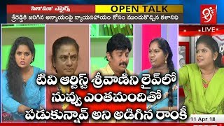 Video TV Artist Srivani Sensational Comments on Tollywood Famous Producer Bellamkonda Suresh | #OTA |#99TV MP3, 3GP, MP4, WEBM, AVI, FLV Juli 2018