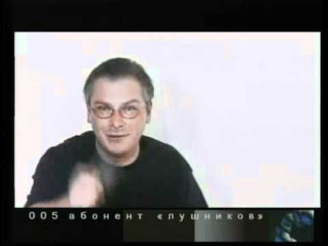 Людмила Сенчина  у Алексея Лушникова 12 июн. 2002 - DomaVideo.Ru
