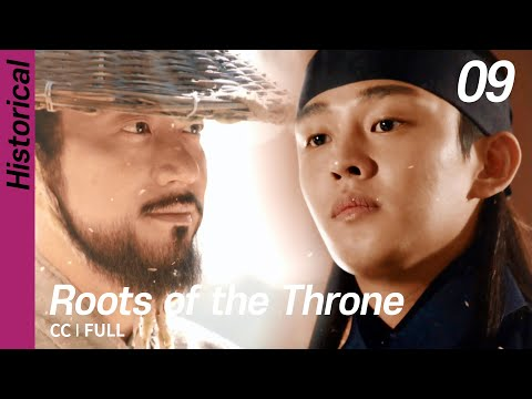 [CC/FULL] Roots of the Throne EP09 | 육룡이나르샤