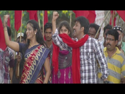 Geetha Movie Songs || Erra Errani jenda || Navakesh || Akanksha