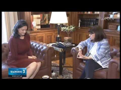 Συνάντηση Σακελλαροπούλου – Κεραμέως – «Κρίσιμο το άνοιγμα των σχολείων» | 27/05/2020 | ΕΡΤ