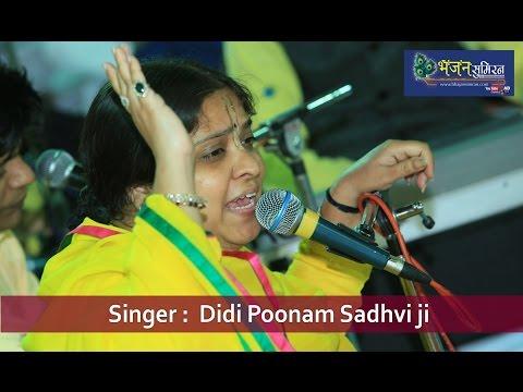 Video Poonam Sadhvi ji Bhajan | Koi Pichle Janam Ke Ache Karam Mujhe Baba Tera Pyar Mila |Bhajan Simran download in MP3, 3GP, MP4, WEBM, AVI, FLV January 2017