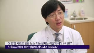 항암 치료로 인한 난소 기능 문제는 어떻게 해야 하나요? 미리보기