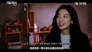 Nonton 《C'est Si Bon》 花絮中字 Film Subtitle Indonesia Streaming Movie Download