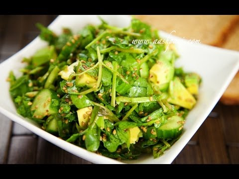 Watercress Salad Recipe (Shahee Salad)