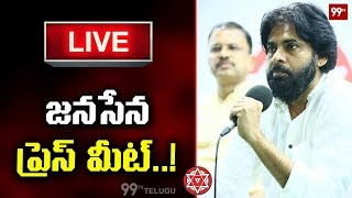 JanaSena Party Press Meet LIVE   JanaSena Alliance With BSP   Vijayawada    Pawan Kalyan