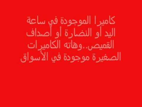 @  الزين اللي فيك...المغاربة سارعو للدخول....هام جدا لجدب المغربيات المعقدات:  @a @b @c @d @e @f @g @k @l @m @o @p @q @r @s @t @u @v @w @x @y @z@hibapress@chouha@facebook@hespress@zin li fik@maroc@mouhamed6@طريقة تجعلك جدابا في عيون جميع المغربيات.../ وكيف تسجلهم في الجنس Saad Lamjarred - LM3ALLEM ( Exclusive Music Video) | (سعد لمجرد - لمعلم (فيديو كليب حصري Saad Lamjarred - LM3ALLEM ( Exclusive Music Video) | (سعد لمجرد - لمعلم (فيديو كليب حصري Saad Lamjarred - LM3ALLEM ( Exclusive Music Video) | (سعد لمجرد - لمعلم (فيديو كليب حصري Saad Lamjarred - LM3ALLEM ( Exclusive Music Video) | (سعد لمجرد - لمعلم (فيديو كليب حصري @Saad Lamjarred - LM3ALLEM ( Exclusive Music Video) | (سعد لمجرد - لمعلم (فيديو كليب حصري @Saad Lamjarred - LM3ALLEM ( Exclusive Music Video) | (سعد لمجرد - لمعلم (فيديو كليب حصري @Saad Lamjarred - LM3ALLEM ( Exclusive Music Video) | (سعد لمجرد - لمعلم (فيديو كليب حصري @Saad Lamjarred - LM3ALLEM ( Exclusive Music Video) | (سعد لمجرد - لمعلم (فيديو كليب حصري @ المغربيات