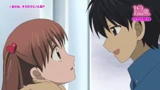 12-Sai: Chicchana Mune no Tokimeki 2nd Season Trailer 1