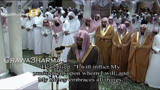 صلاة التهجد والقيام من الحرم المكي ليلة 29 رمضان 1435 للشيخ سعود الشريم وماهر المعيقلي كاملة بالدعاء
