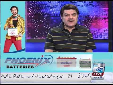 Khara Such with Mubasher Luqman 27th April 2016