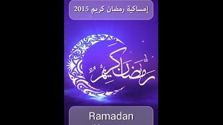 Ramadan 2016 YouTube video