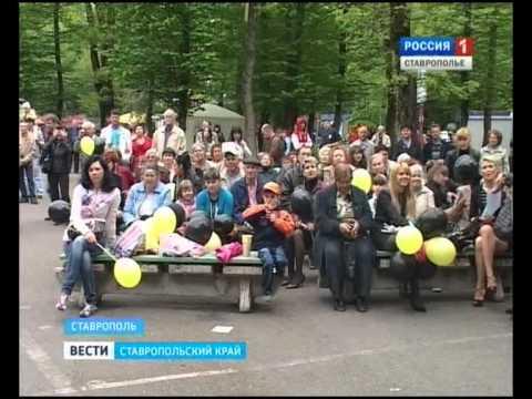 День края СГТРК 2011