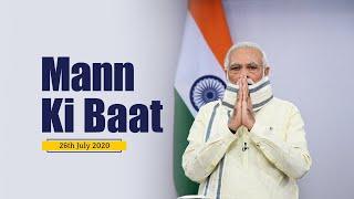 Live -प्रधानमंत्री नरेंद्र मोदी की मन की बात!...