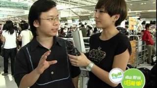 Golden Deluxe Travel Bangkok Trip Special Review