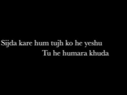 Video Khudawand pyar ka naam - Hindi Christian Worship Song (Ashley Joseph - Na Honge Juda) download in MP3, 3GP, MP4, WEBM, AVI, FLV January 2017
