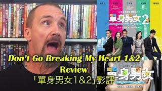 Nonton Don   T Go Breaking My Heart 1 2             1 2 Movie Review Film Subtitle Indonesia Streaming Movie Download