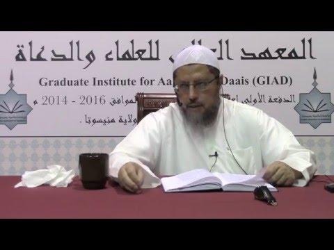 شرح قطر الندى وبل الصدى في النحو-٢٠