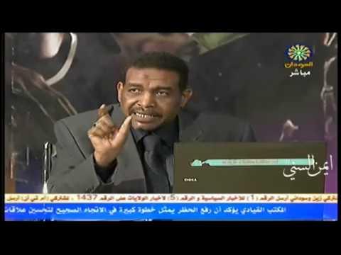 عالم الرياضة - تلفزيون السودان