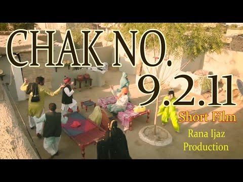 chak no 9 2 11 punjabi movie
