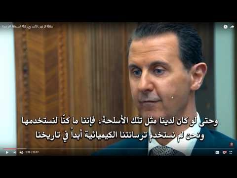 Video Body Language:  Assad on the Chemical Attack download in MP3, 3GP, MP4, WEBM, AVI, FLV January 2017